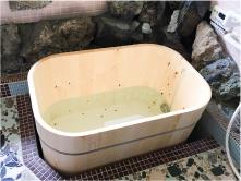 Residential Wooden Bathtub