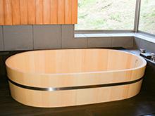 小判型木風呂・檜風呂