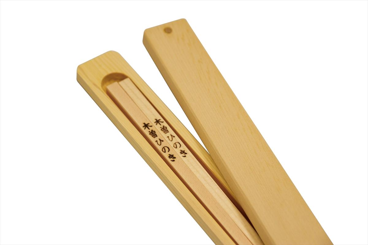 箸箱にもこだわってみませんか。上下同じ形をした箸箱で、近づけるとくっつく仕掛けです。そう、強力マグネットが埋め込まれています。普段使いのお箸も入る大きさです。お弁当の時間が楽しみになりますね。箸は付属しておりません。
