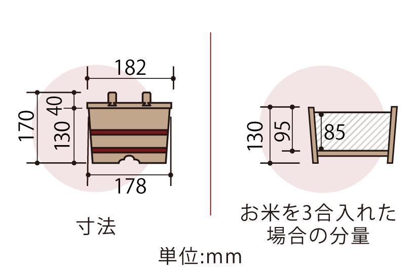 木曽産の椹(さわら)でできたのせ蓋おひつ18cm(六寸)です。2~4人の小人数にちょうど良い約3合サイズ。