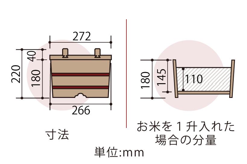 木曽産の椹(さわら)でできたのせ蓋おひつ27cm(九寸)です。業務用約1升サイズ。約6人~13人分。