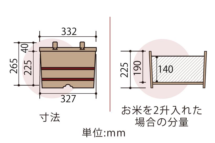 木曽産の椹(さわら)でできたのせ蓋おひつ33cm( 一尺一寸)です。業務用約2升サイズ。約14人~27人分。