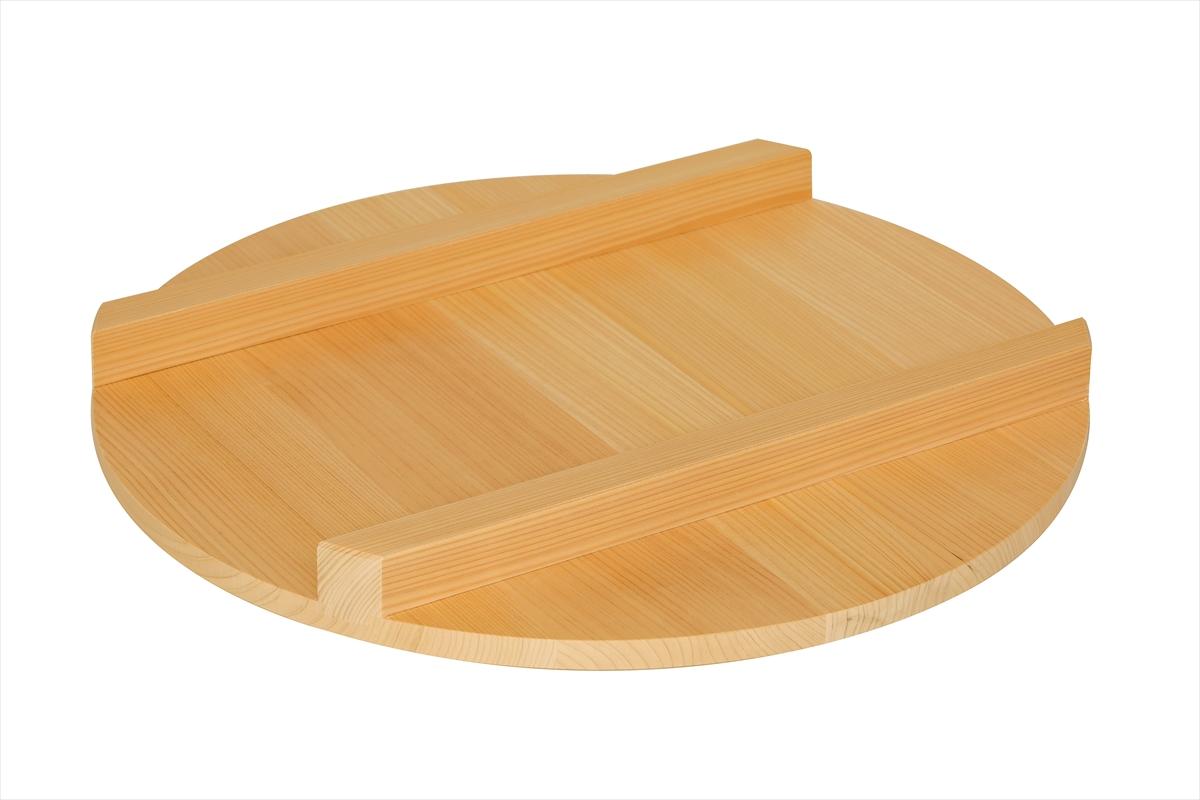 飯台 飯切(飯切り)の蓋 45cm用です。