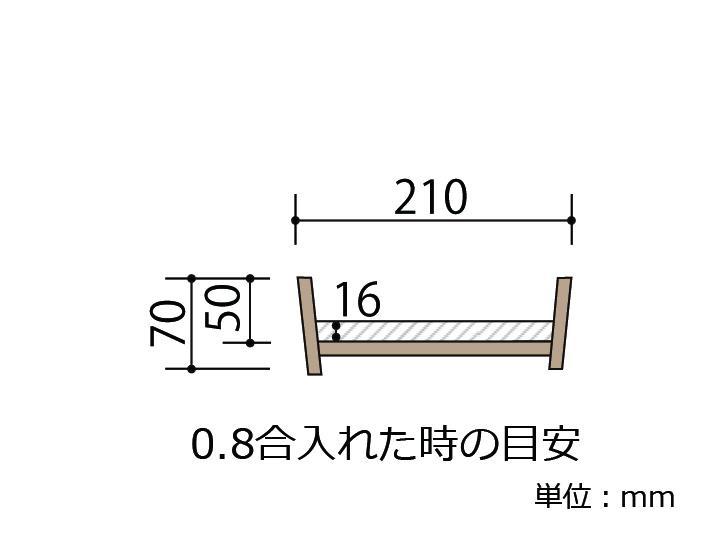 耐久性のある、椹(さわら)の寿司桶です。最も小さいサイズ。1人用