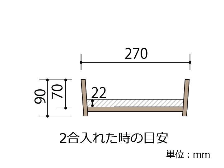 耐久性のある、椹(さわら)の寿司桶です。気の合う二人で楽しむなら、このサイズ。2人~3人用です。