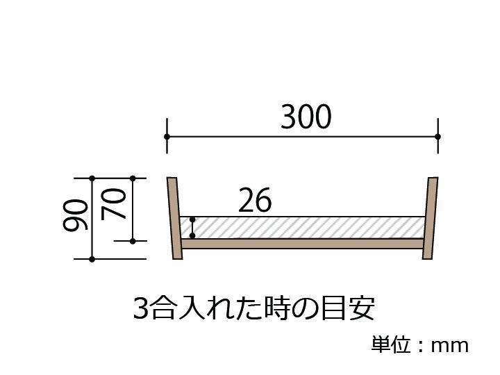 木曽さわらの寿司桶(飯切・飯台)30cm (1尺)。4人にちょうど良いサイズ。