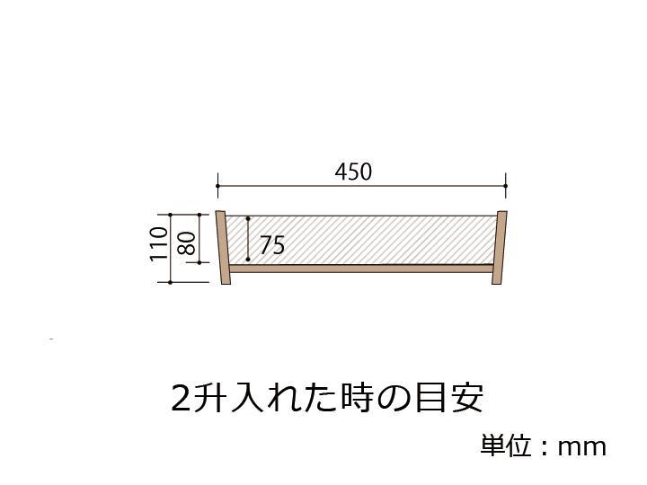 耐久性のある、椹(さわら)の業務用寿司桶です。約27人用です。