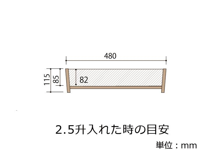 木曽さわらの寿司桶(飯切・飯台)48cm (1尺6寸)。業務用サイズです。