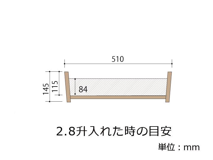耐久性のある、椹(さわら)の業務用寿司桶です。約37人用です。