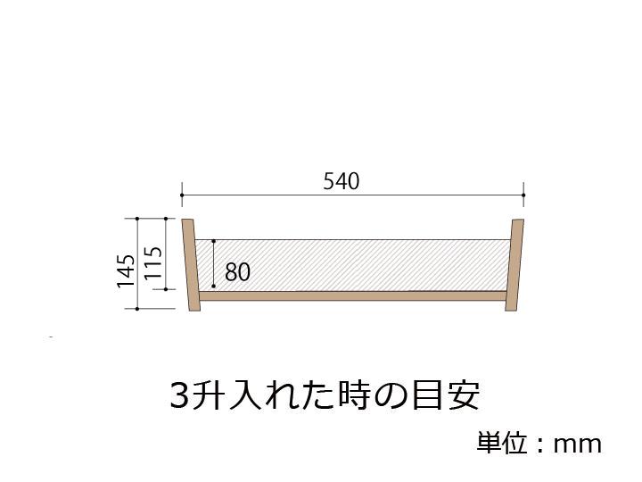 木曽さわらの寿司桶(飯切・飯台)54cm (1尺8寸)。業務用サイズです。タガはステンレスでできています。