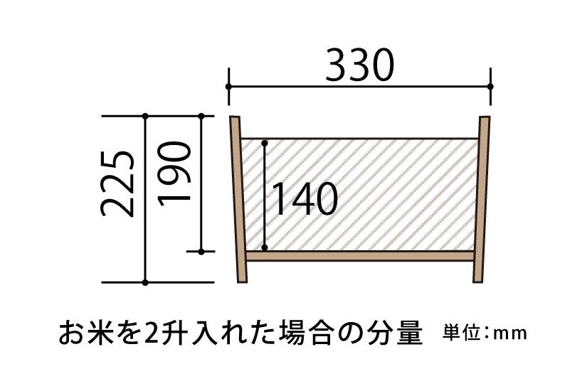 木曽産の椹(さわら)でできたおひつです。業務用 2升。約14人~27人分