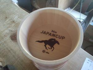 JRAひのきの湯桶